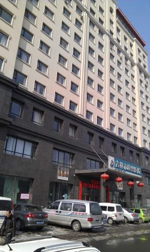 吉林康盛医院