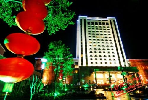 安徽天际大酒店
