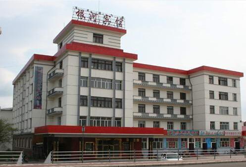 内蒙古根河宾馆